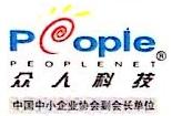 北京青年众人网络安全技术有限公司 最新采购和商业信息