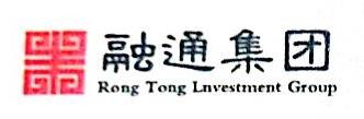 北京融通投资集团有限公司