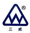 浙江三威防静电装备有限公司