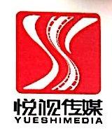 浙江悦视影视传媒有限公司 最新采购和商业信息