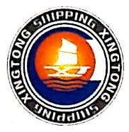 泉州海润船舶物资供应有限公司 最新采购和商业信息