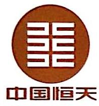 沈阳中恒新材料有限公司