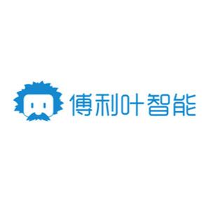 上海傅利叶智能科技有限公司