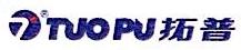 宁波拓普汽车部件有限公司 最新采购和商业信息