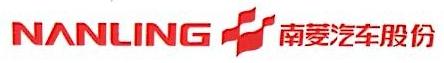 广州南菱奥虎汽车有限公司 最新采购和商业信息