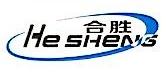 汕头市合胜自动化设备有限公司 最新采购和商业信息