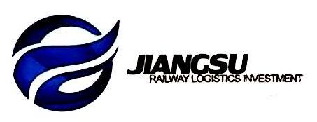 江苏省铁路物流投资有限公司 最新采购和商业信息