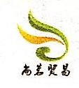 漳州市尚茗贸易有限公司 最新采购和商业信息