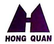 重庆洪泉物业管理有限公司 最新采购和商业信息
