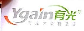 杭州有光寝饰有限公司 最新采购和商业信息