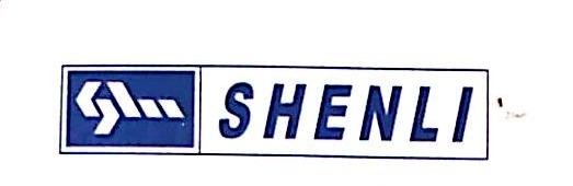 上海申力试验机有限公司 最新采购和商业信息