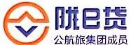 甘肃公航旅金融服务有限公司