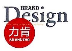 广州力肯品牌策划有限公司 最新采购和商业信息