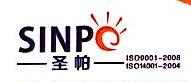 广东圣帕新能源发展有限公司 最新采购和商业信息