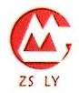 滨州招商旅行社 最新采购和商业信息