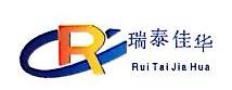 无锡市瑞泰佳华商贸有限公司 最新采购和商业信息