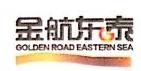 青岛金航东泰国际贸易有限公司 最新采购和商业信息