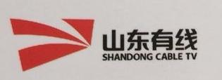 山东广电网络有限公司莱芜分公司 最新采购和商业信息