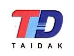 厦门泰达空运有限公司 最新采购和商业信息
