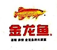 徐州天泽粮油食品有限公司 最新采购和商业信息