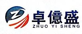 深圳市卓亿盛电子有限公司 最新采购和商业信息