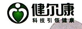 北京健尔康生物技术开发有限公司 最新采购和商业信息