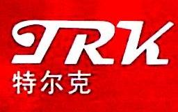 重庆特尔克电气有限公司 最新采购和商业信息