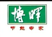 阜阳市博晖建材有限公司 最新采购和商业信息