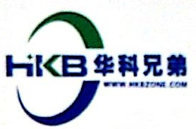 深圳市华科兄弟颜料科技有限公司
