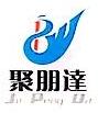 东莞市聚朋达机械设备有限公司 最新采购和商业信息