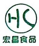 青岛宏昌食品有限公司 最新采购和商业信息