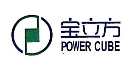 深圳宝立方科技有限公司 最新采购和商业信息