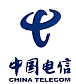 武汉百事通广告有限公司 最新采购和商业信息