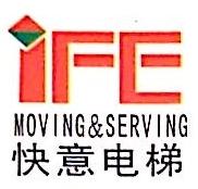 深圳市富士通达电梯有限公司 最新采购和商业信息