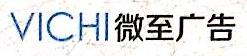 北京微至创新广告有限公司 最新采购和商业信息