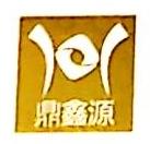 深圳鼎鑫源投资有限公司 最新采购和商业信息