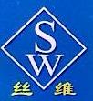 九江丝维针纺有限公司 最新采购和商业信息