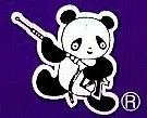 上海熊猫机械集团销售有限公司 最新采购和商业信息