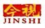 广州今视电传广告有限公司
