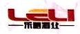 上海乐醴酒业有限公司