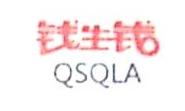 北京热气球网络科技有限公司 最新采购和商业信息
