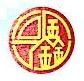 山西亨鑫高速公路投资开发有限公司
