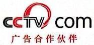 甘肃信达通信技术有限公司 最新采购和商业信息