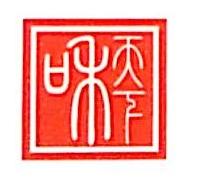 深圳市天下和建筑工程有限公司