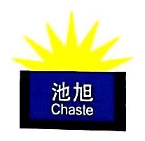 深圳池旭电子科技有限公司 最新采购和商业信息
