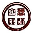济南齐鲁恒通经贸有限公司 最新采购和商业信息