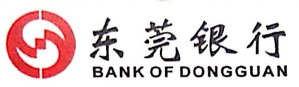 东莞银行股份有限公司厚街支行 最新采购和商业信息