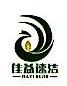 武汉市佳益速洁生物科技有限公司 最新采购和商业信息