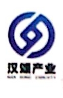 湖南阳牌生物实业有限公司 最新采购和商业信息