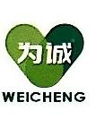 杭州哈贝网络科技有限公司 最新采购和商业信息